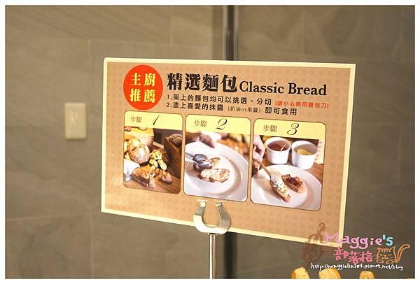 漢來海港餐廳 (92).JPG