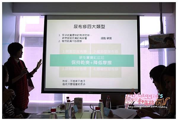 幫寶適特級棉柔產品體驗會 (10).JPG
