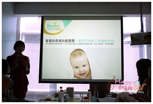 幫寶適特級棉柔產品體驗會 (11).JPG