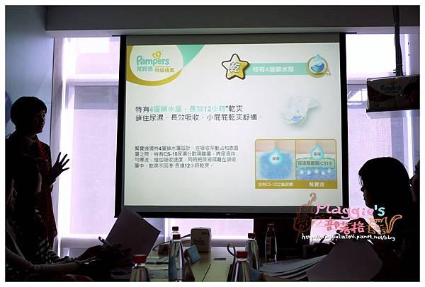 幫寶適特級棉柔產品體驗會 (16).JPG