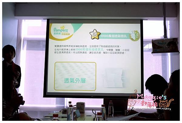 幫寶適特級棉柔產品體驗會 (19).JPG