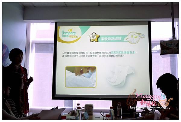 幫寶適特級棉柔產品體驗會 (20).JPG