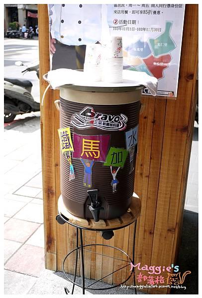 BRAVO3 三采鐵板燒 (6).JPG