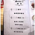 BRAVO3 三采鐵板燒 (19).JPG