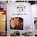 BRAVO3 三采鐵板燒 (20).JPG