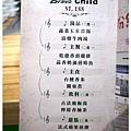 BRAVO3 三采鐵板燒 (24).JPG