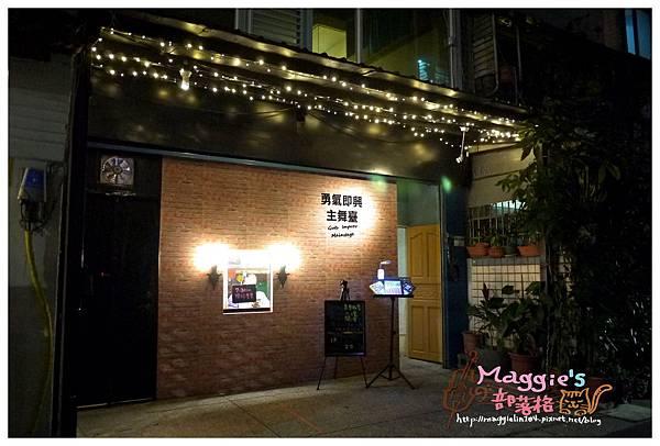 勇氣即興劇場 黑裸 (1).JPG