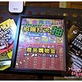 勇氣即興劇場 黑裸 (3).JPG