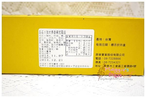 華果堂 (3).JPG