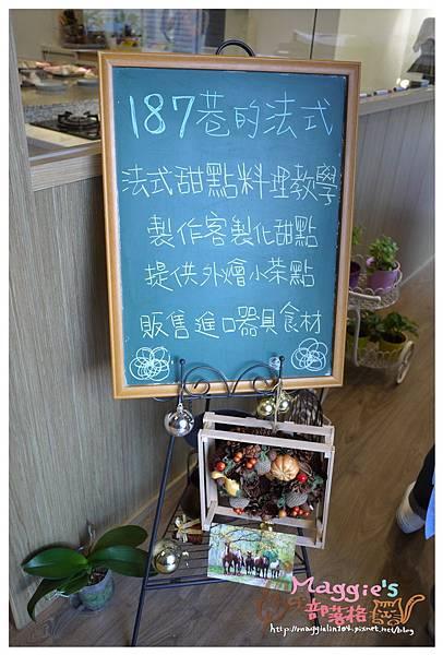 187巷的法式 醇金巧克力塔 (7).JPG
