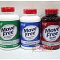 Move Free (3).JPG