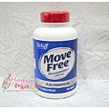 Move Free (9).JPG