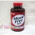Move Free (13).JPG