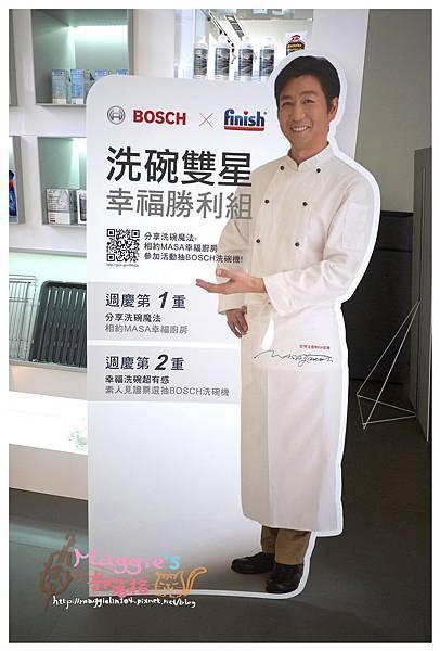 Bosch洗碗機 (5).JPG