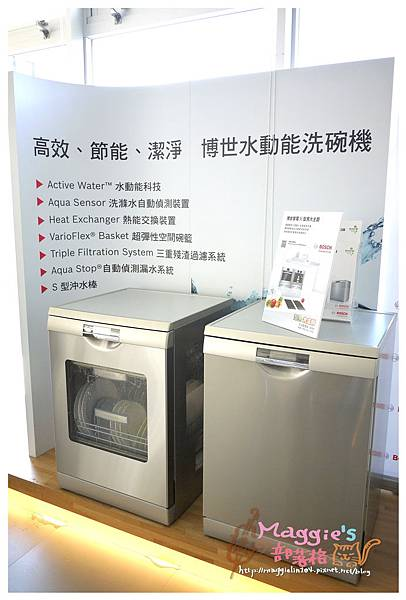 Bosch洗碗機 (7).JPG