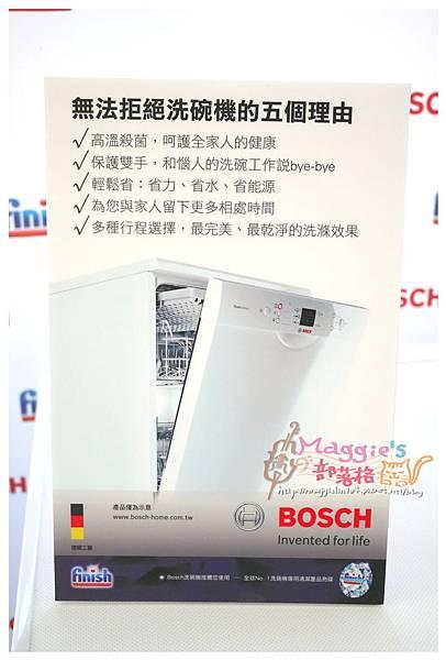 Bosch洗碗機 (11).JPG