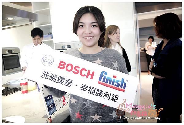 Bosch洗碗機 (79).JPG