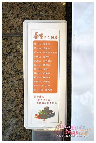 沐SPA養身會館 (6).JPG