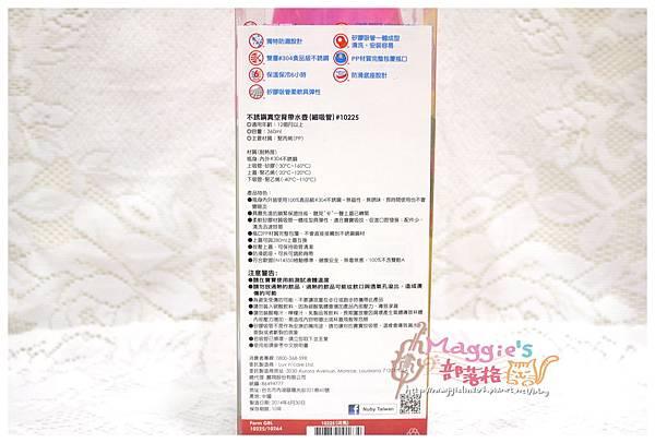 Nuby不銹鋼真空背帶水壺 (3).JPG