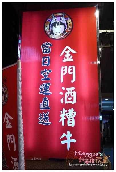 京宴屋 (7).JPG