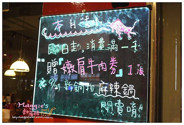 京宴屋 (8).JPG