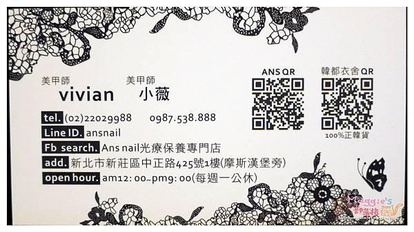 艾娜絲美甲 Ans nail  (41).JPG