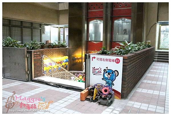 貝兒絲樂園 Bearsworld (4).JPG