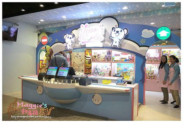 貝兒絲樂園 Bearsworld (6).JPG