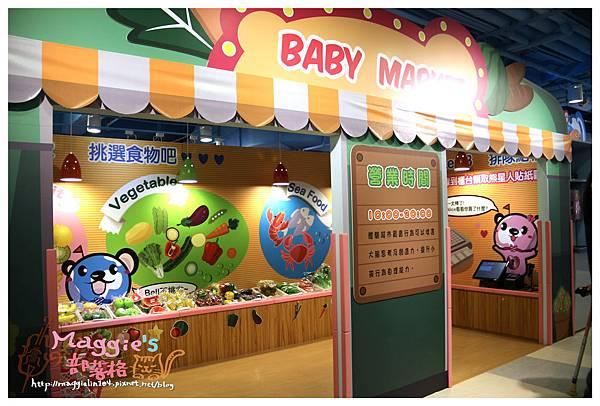 貝兒絲樂園 Bearsworld (31).JPG