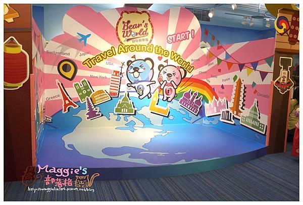 貝兒絲樂園 Bearsworld (72).JPG