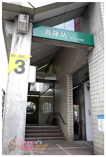 秘境森林 (1).JPG