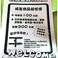 名牌童鞋特賣會 (1).JPG