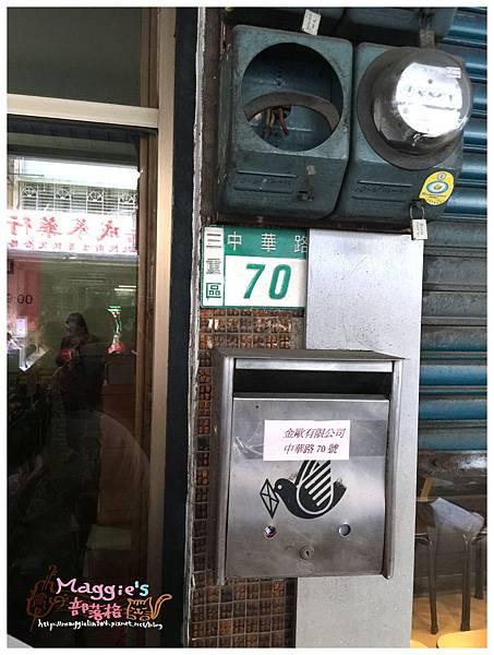 名牌童鞋特賣會 (14).JPG