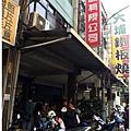 名牌童鞋特賣會 (15).JPG