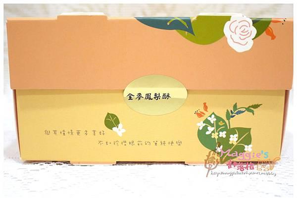 四月南風 (20).JPG