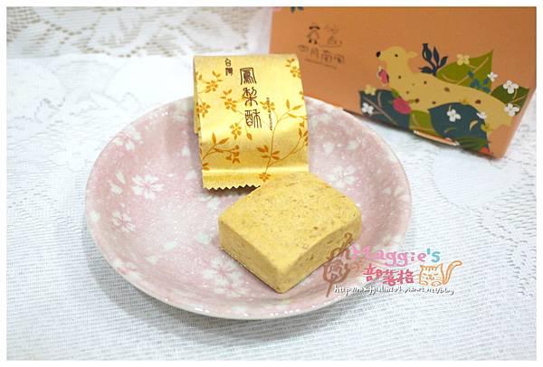 四月南風 (29).JPG