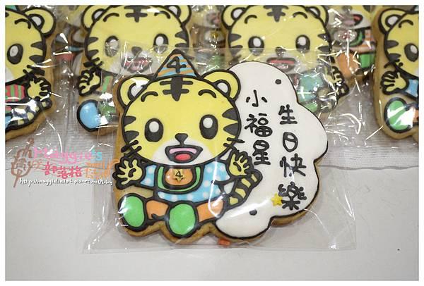 20150119小福星生日 (13).JPG
