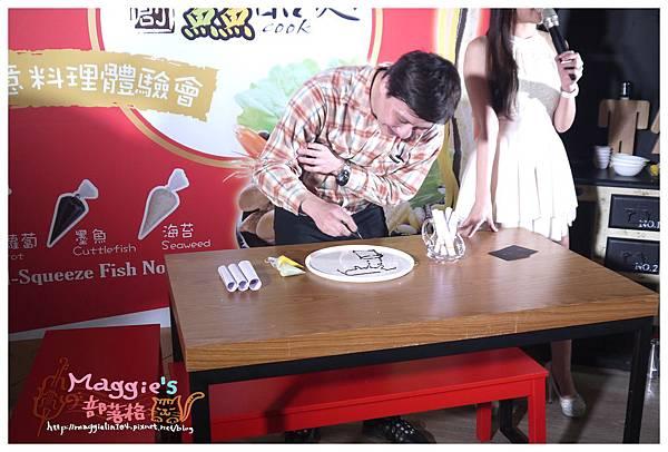 龍鳳鱻酷麵 (53).JPG