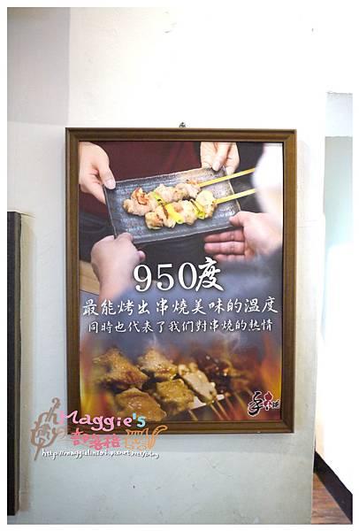 手串本舖 (15).JPG