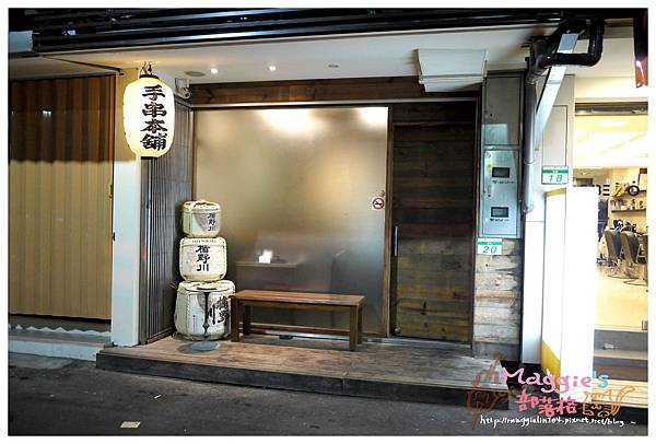 手串本舖 (21).JPG