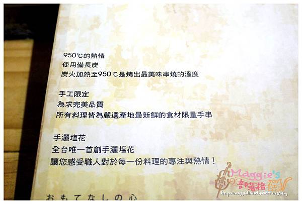 手串本舖 (25).JPG