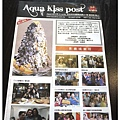 Aqua Kiss水吻2 Surfer (10).JPG