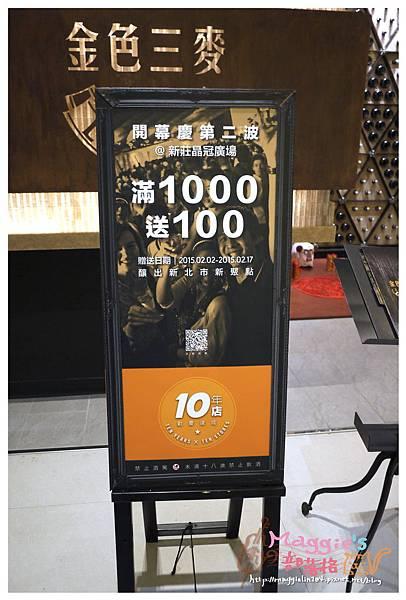 金色三麥 (4).JPG