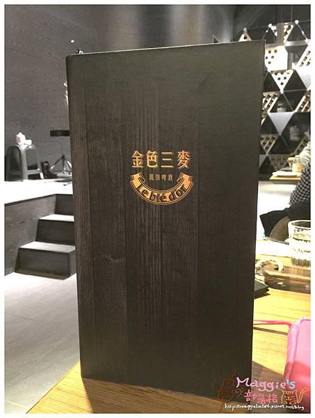 金色三麥 (40).JPG
