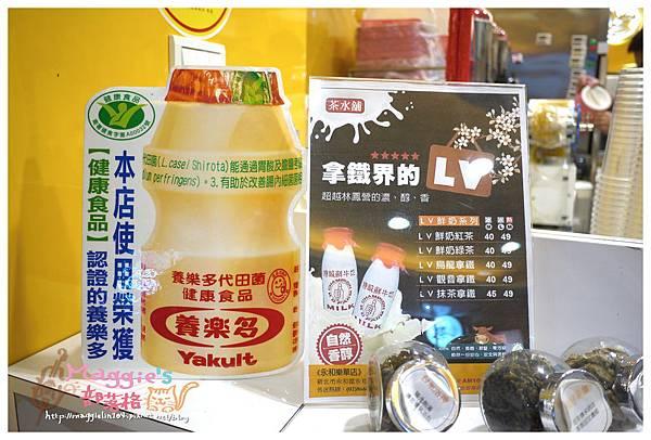 首採茶水舖 (4).JPG