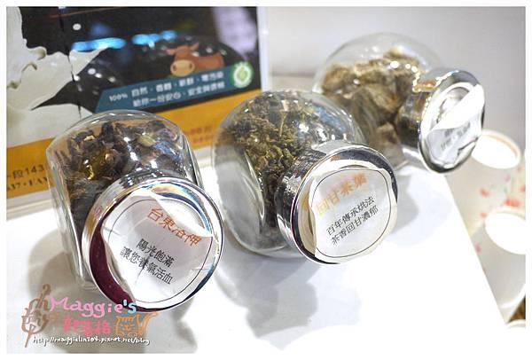 首採茶水舖 (5).JPG