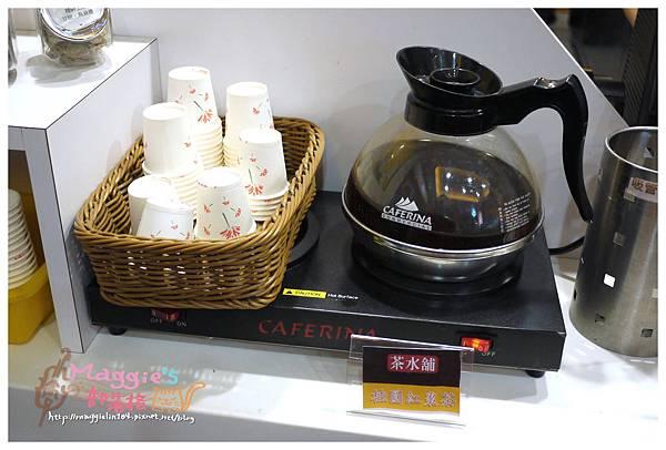 首採茶水舖 (15).JPG
