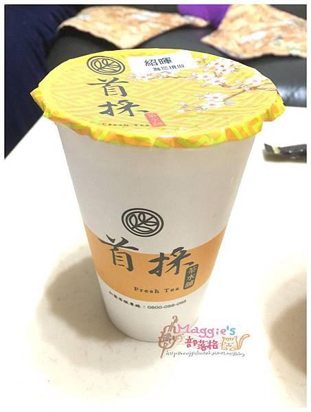 首採茶水舖 (30)