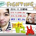 2014.12.04 第三週 (1).jpg