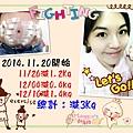 2014.12.10 第四週 (1).jpg